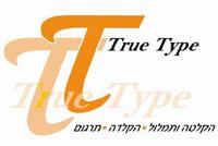 True Type | הקלטת ישיבות | תמלול הקלטות | שירותי קלדנות | תרגום